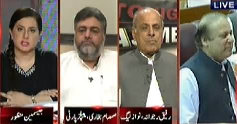 Tonight With Jasmeen (PMLN Govt Under Severe Pressure) - 27th August 2014