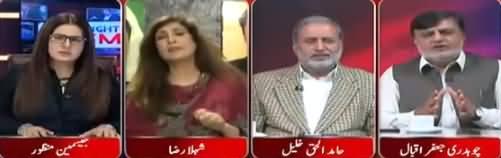 Tonight With Jasmeen (PMLN Ko Senate Mein Shakist) - 13th March 2018
