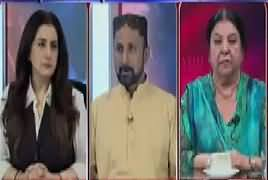 Tonight with Jasmeen (PMLN Rejects JIT Report) – 10th July 2017