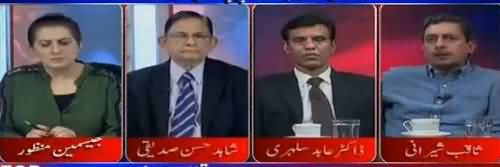Tonight with Jasmeen (Poor Economic Condition of Pakistan) - 11th September 2017