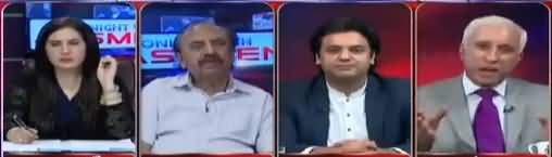 Tonight with Jasmeen (PPP's All Parties Conference) - 30th October 2018