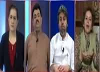 Tonight with Jasmeen (PPP Will Not Join Raiwind Dharna) – 14th April 2016