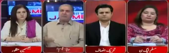 Tonight with Jasmeen (Presidential Election) - 27th August 2018