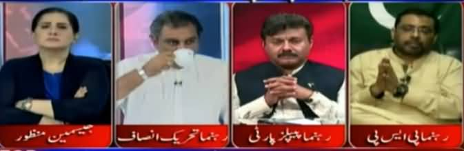 Tonight With Jasmeen (PSP March Per Shelling) - 15th May 2017