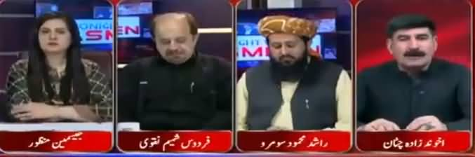 Tonight with Jasmeen (PTI 100 Day Plan & Cabinet Session) - 28th August 2018