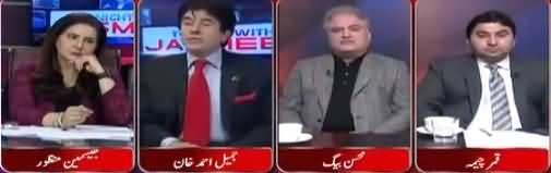 Tonight with Jasmeen (PTI Govt's 100 Days) - 30th November 2018