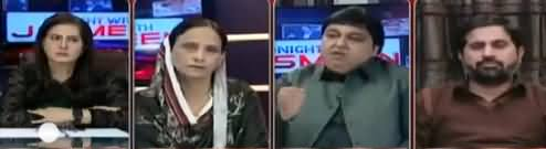 Tonight with Jasmeen (PTI Hakumat Ke 100 Din) - 26th November 2018