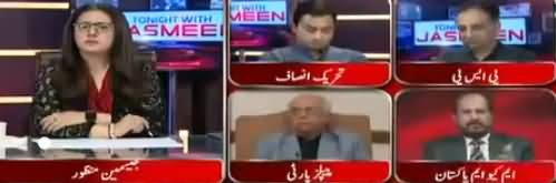Tonight With Jasmeen (PTI, PMLN Jalsa) – 7th May 2018