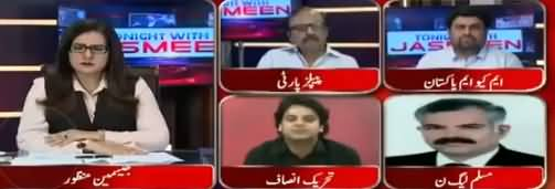 Tonight With Jasmeen (PTI's 100 Day Plan) – 22nd May 2018