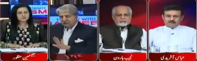 Tonight with Jasmeen (PTI's Mini Budget) - 18th September 2018