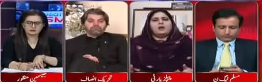Tonight with Jasmeen (Qaumi Assembly Ka Ijlas) - 7th November 2018