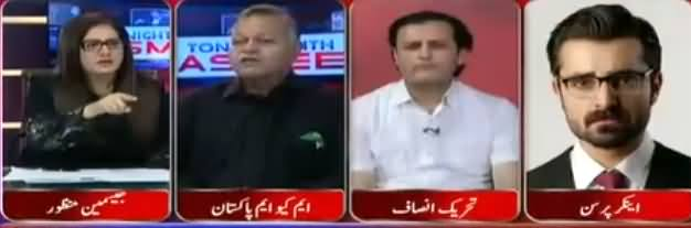 Tonight With Jasmeen (Reham Khan's Allegations on PTI) – 6th June 2018