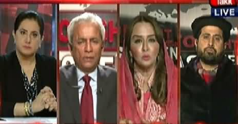 Tonight With Jasmeen REPEAT (Implemenation on National Action Plan) – 26th February 2015