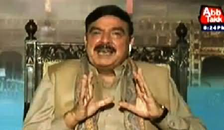 Tonight With Jasmeen REPEAT (Sheikh Rasheed Exclusive Interview) 5th March 2015