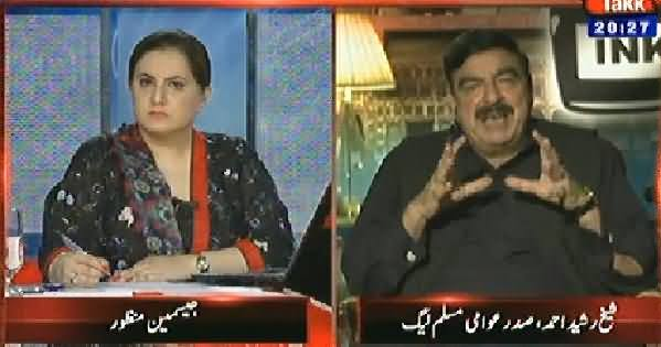 Tonight With Jasmeen REPEAT (Sheikh Rasheed Exclusive Interview) – 8th April 2014