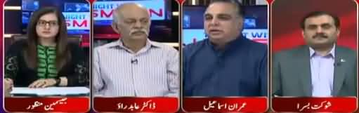 Tonight with Jasmeen (Reservations on Nawaz Sharif's Statement) - 17th May 2018