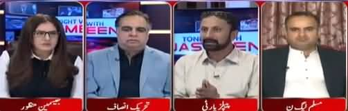 Tonight With Jasmeen (Resolution Against NAB) - 28th February 2018