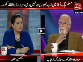 Tonight With Jasmeen REPEAT (Zulfiqar Khosa Exclusive Interview) - 10th March 2015
