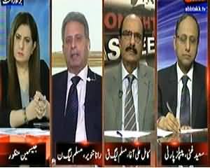 Tonight With Jasmeen (Security Policy and Altaf Hussain Call To Army) – 26th February 2014