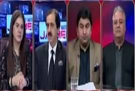Tonight with Jasmeen (Senate Elections) – 5th February 2018