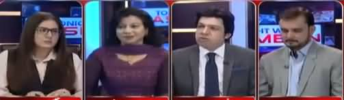 Tonight With Jasmeen (Senate Elections) - 6th March 2018