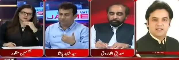 Tonight With Jasmeen (Sharif Family Cases in NAB) – 11th June 2018