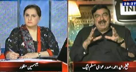 Tonight With Jasmeen (Sheikh Rasheed Ahmad Exclusive Interview) - 26th March 2014