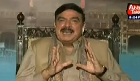 Tonight With Jasmeen REPEAT (Sheikh Rasheed Exclusive Interview) - 24th February 2015