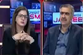 Tonight with Jasmeen (Sindh Govt Protecting Rao Anwar) – 25th January 2018