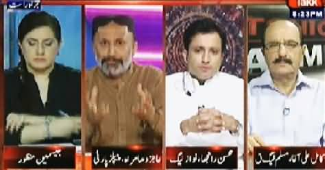 Tonight With Jasmeen (Some One Wants to Topple the Govt?) - 24th June 2014