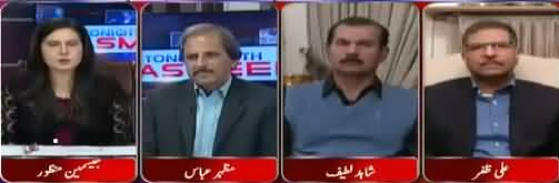 Tonight with Jasmeen (SP Tahir Dawar Ka Qatal) - 15th November 2018
