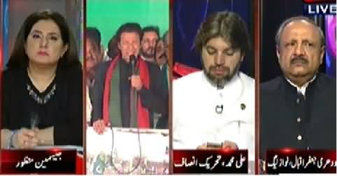 Tonight With Jasmeen (Special Transmission on Current Situation) – 30th August 2014