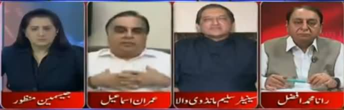 Tonight with Jasmeen (Supreme Court Rejects Hussain Nawaz Objection) - 29th May 2017