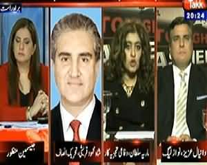 Tonight with Jasmeen (Taliban Attacks Continue, Govt is Still Confused) – 21st January 2014