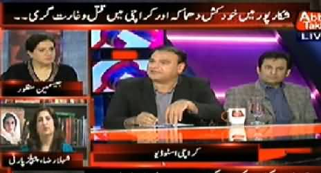 Tonight With Jasmeen (Terrorism Increasing in Pakistan) - 2nd February 2015