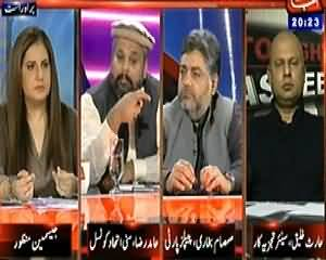 Tonight with Jasmeen (Terrorism is Increasing, Stat Helpless) – 5th February 2014