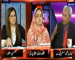 Tonight With Jasmeen (Thar People Protest For Not Getting Aid) – 11th March 2014