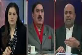 Tonight with Jasmeen (What Is Govt Strategy About FATA) – 9th February 2017