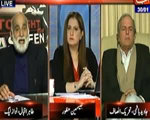 Tonight with Jasmeen (Why London Police is Harassing Altaf Hussain?) - 30th January 2014