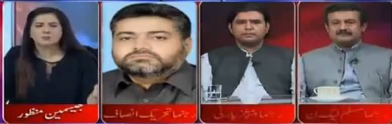 Tonight with Jasmeen (Why Pak Given No Importance in KSA?) - 24th May 2017