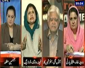 Tonight With Jasmeen (Why Still Bomb Blasts After Ceasefire?) – 4th March 2014