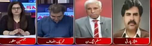 Tonight With Jasmeen (Will NAB Bring Hassan & Hussain in Pakistan) – 26th June 2018