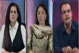 Tonight with Jasmeen (Will Nawaz Sharif Resign) – 19th July 2017