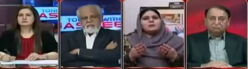 Tonight With Jasmeen (Zardari Criticism on PTI Govt) - 4th December 2018