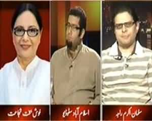 Tonight With Moeed Pirzada - 14th August 2013 (2013 Ka Pakistan...Kia Khoya Kia Paya..?)
