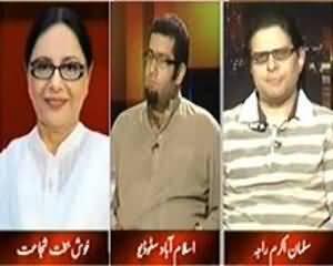Tonight With Moeed Pirzada - 14th August 2013 (2013 Ka Pakistan...Kia Khoya Kia Paya..?)