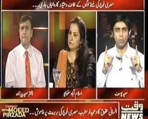Tonight With Moeed Pirzada - 16th August 2013 (Magribi Countries Ka Jamuriyaat Par Duhra Mayar Kyun??)