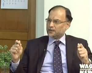 Tonight With Moeed Pirzada - 19th July 2013 (Exclusive Interview With Ahsan Iqbal)