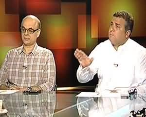 Tonight With Moeed Pirzada - 1st August 2013 (When Will The Local Govt System Election be Held ?)