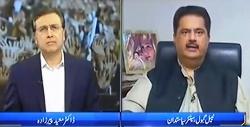 Tonight with Moeed Pirzada (2 November Ko Kia Hoga?) - 30th October 2016